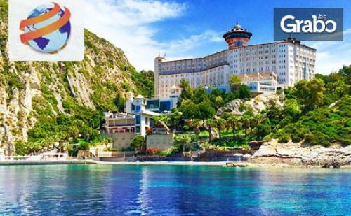 Луксозна почивка в Кушадасъ! 7 нощувки на база All Inclusive в Alkoclar Adakule Hotel 5*