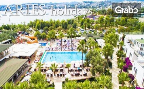 Майски Празници в <em>Бодрум</em>! 5 Нощувки на База All Inclusive в Хотел Anadolu Hotel Bodrum 4*