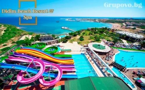 Майски Празници в <em>Дидим</em>, Турция! 5 All Inclusive Нощувки на Брега на Морето + Частен Плаж от Хотел Didim Beach Elegance*****. Дете до 12.99Г. - Безплатно