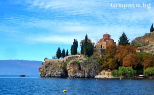Екскурзия до Охрид, Македония! Транспорт, 2 Нощувки със Закуски и Една Вечеря + Посещение на <em>Скопие</em> и Битоля от Солео 8