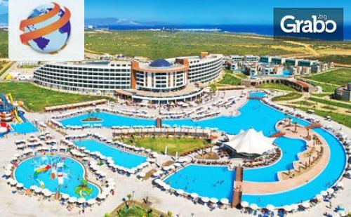 Ранно или Късно Лято в Дидим! 7 Нощувки на База Ultra All Inclusive в Хотел Aquasis 5*
