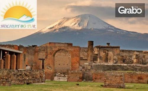 В Италия през Пролетта! Екскурзия до Неапол, Помпей, <em>Рим</em> и Тиволи с 4 Нощувки, Закуски и Транспорт