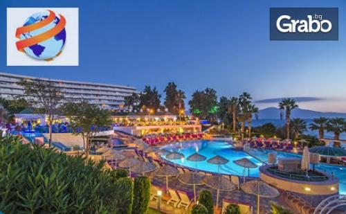 Ранни Записвания за Почивка в Кушадасъ! 7 Нощувки All Inclusive в Хотел Grand Blue Sky 4*