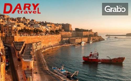 Екскурзия до Малта през Май! 4 Нощувки със Закуски, Плюс Самолетен Транспорт