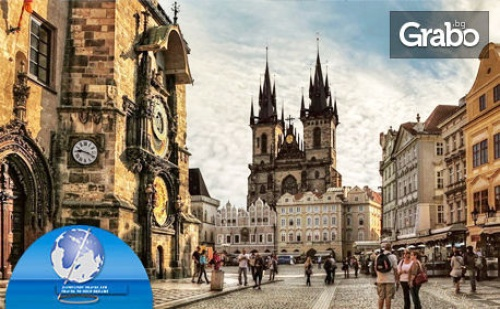 Посети <em>Прага</em> през Март! 2 Нощувки със Закуски, Плюс Транспорт и Възможност за Посещение на Дрезден