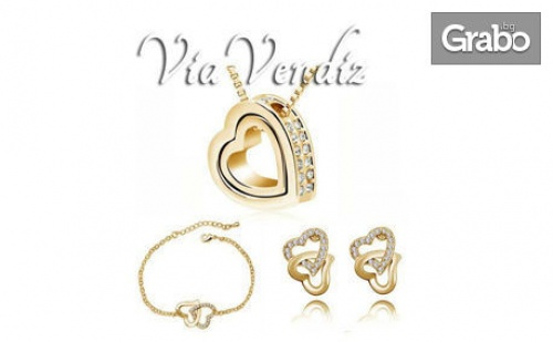 Колие, Гривна и Обеци влюбване - с Австрийски Кристали и 18К Златно Покритие