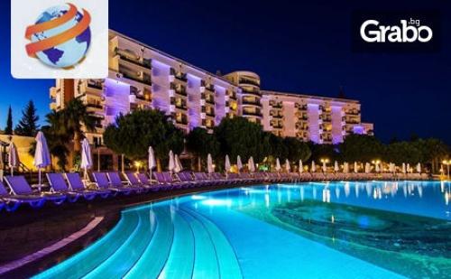 Ранно или Късно Лято в Дидим! 5 Нощувки на База All Inclusive в Хотел Garden of Sun 5*