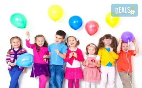 Незабравим Празник за Вашето Дете в Бистро Папи! Детски Кът с Много Игри, Състезания и Танци, Вкусно Хапване, Торта и Подарък за Рожденника!