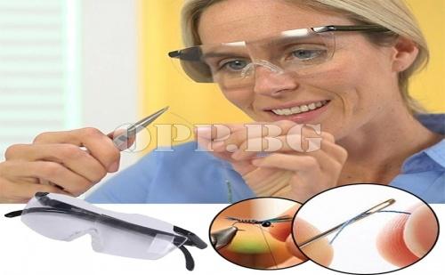 Увеличителни Очила Big Vision