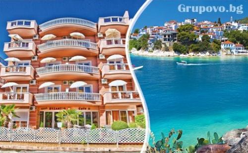 Септември в <em>Паралия Катерини</em>, Гърция! Нощувка за Двама, Трима или Четирима в Хотел Vizantio