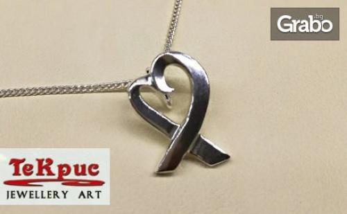 Сребърно Колие или Обеци малко Любовно Сърце - Изцяло Ръчно Изработени от Майстор Ювелир