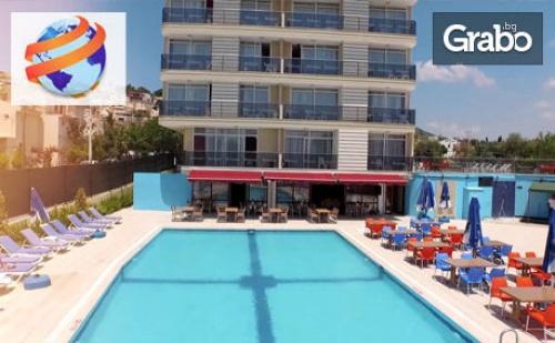 Ранни Записвания за Море в Кушадасъ! 5 Нощувки на База All Inclusive в Хотел Belmare 4*