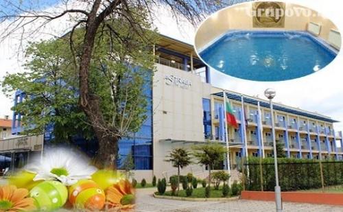 Великден в Хисаря. 3 Inclusive Нощувки + Великденски Обяд + Басейн и Спа с Минерална Вода  в Хотел Астрея