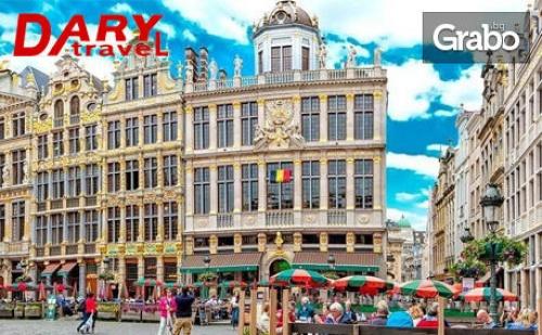 Екскурзия до Брюксел през Май! 3 Нощувки със Закуски и Самолетен Билет от <em>София</em>