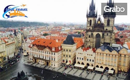 Екскурзия до Братислава и <em>Прага</em>! 4 Нощувки със Закуски, Транспорт и Възможност за Дрезден