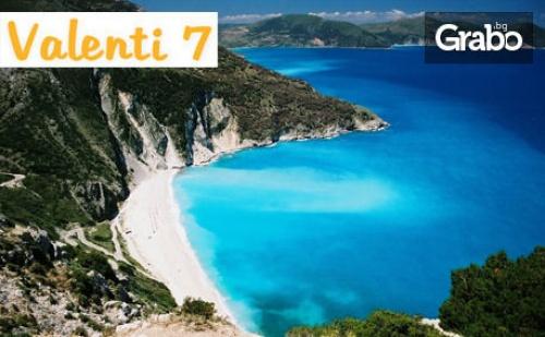 Великденска Екскурзия до Гърция! 2 Нощувки със Закуски и Вечери, Едната Празнична, Плюс Транспорт и Възможност за <em>Метеора</em>