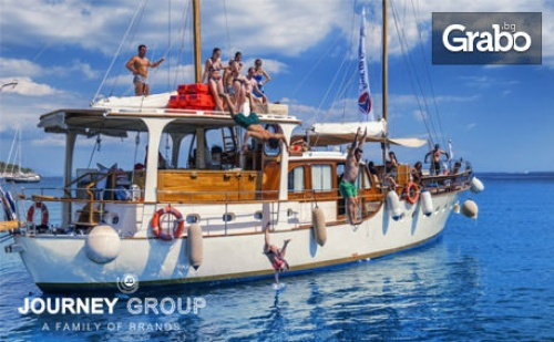 Круиз до Островите <em>Санторини</em>, Иос, Парос, Наксос и Миконос! 7 Нощувки със Закуски на Яхта