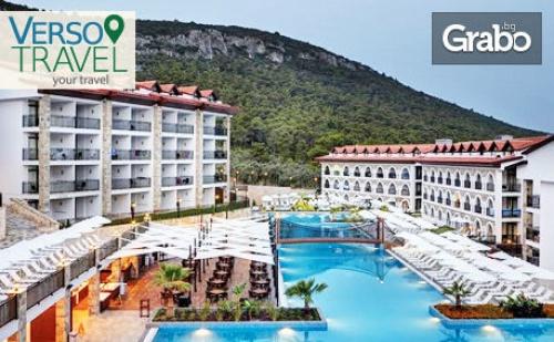 През Септември в <em>Дидим</em>! 7 Нощувки на База 24H All Inclusive в Хотел Ramada Resort Akbuk 4*+