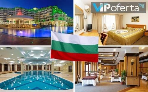 Двудневен и Тридневен Пакет със Закуски и Вечери + Празнична Вечеря и Ползване на Спа в Emerald Beach Resort &amp; Spa *****, <em>Равда</em>