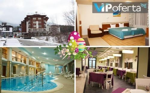 Тридневен Пакет със Закуски и Вечери + Празничен Обяд, Dj и Спа в Хотел Панорама Ризорт****, Банско