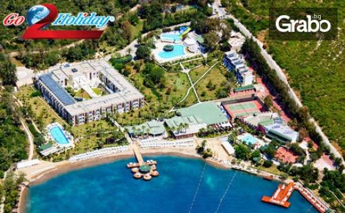 Луксозна Почивка в Бодрум! 7 Нощувки на База All Inclusive в Хотел Crystal Green Bay Resort & Spa 5*, Плюс Самолетен Транспорт