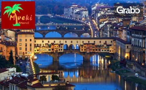 Класическа Италия с Дневни Преходи! Екскурзия до Венеция, Рим, Верона и <em>Флоренция</em> с 6 Нощувки със Закуски и Транспорт
