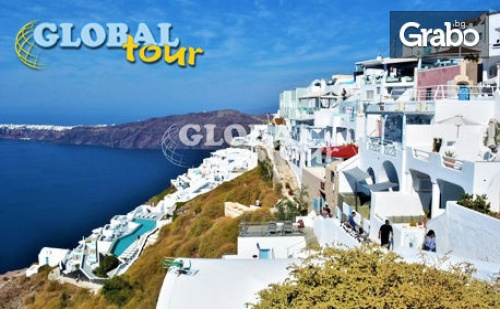 Напролет в Атина и <em>Санторини</em>! 4 Нощувки със Закуски и Транспорт