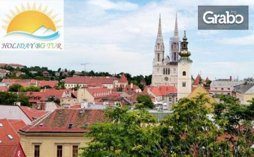 Екскурзия до Загреб, Плитвички Езера, Шибеник, Трогир, Сплит и <em>Дубровник</em>! 5 Нощувки със Закуски и Транспорт