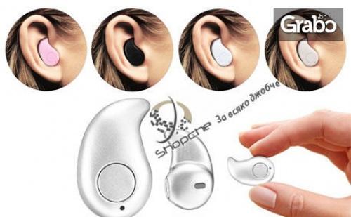 Hands Free Bluetooth слушалка S530 - в бял или черен цвят