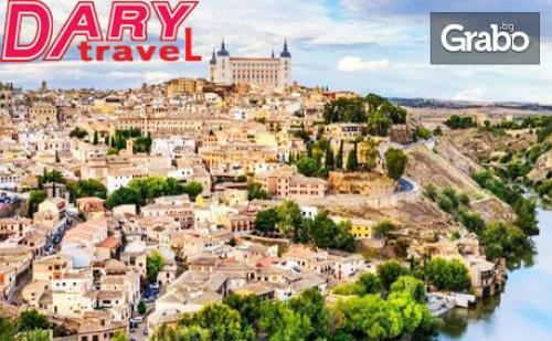 Виж <em>Мадрид</em> през Април или Септември! 3 Нощувки със Закуски, Самолетен Транспорт и Възможност за Толедо