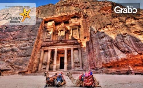 През Април в Йордания! 5 Нощувки със Закуски в Хотел 3* в Акаба, Плюс Самолетен Транспорт