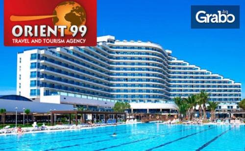 Лукс Почивка за 6 Май или 24 Май в <em>Дидим</em>! 5 Нощувки във Venosa Beach Resort & Spa*****