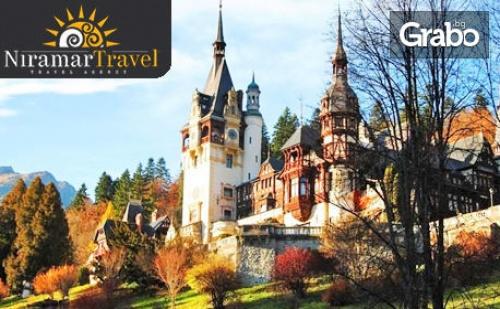 За 3 Март до <em>Букурещ</em>, Замъка на Дракула, Крепостта Ръшнов, Замъка Пелеш и Синайския Манастир! 2 Нощувки със Закуски и Транспорт