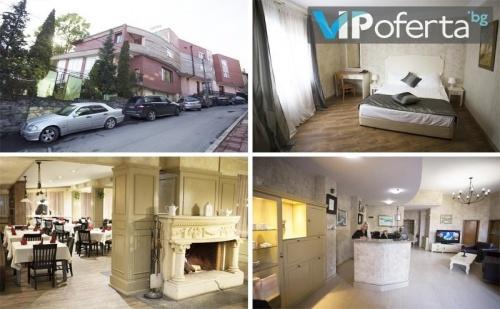 Еднодневен Пакет за Двама в Двойна Стая или Апартамент в Хотел Александър Палас***, <em>София</em>