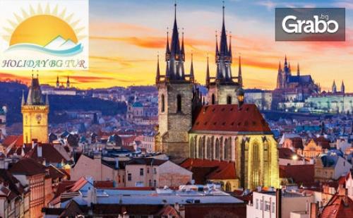 Екскурзия до Будапеща, Виена и Пандорф през Април! 2 Нощувки със Закуски и Транспорт