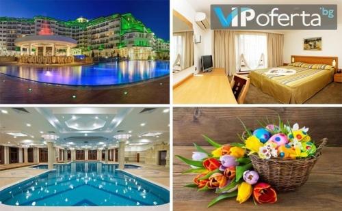 Двудневен и Тридневен Пакет със Закуски и Вечери + Празнична Вечеря и Обяд и Ползване на Спа в Emerald Beach Resort &amp; Spa *****, <em>Равда</em>