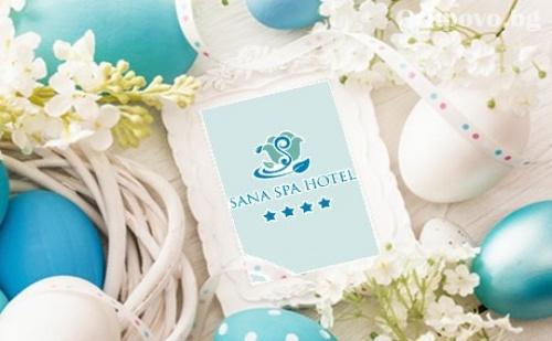 Великден в <em>Хисаря</em>! 3 Нощувки, Закуски, Вечери и Великденски Обяд за Двама + Минерален Басейн и Спа от Хотел Сана Спа****