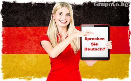 Двумесечен Онлайн Курс по Немски Език + Удостоверение + Неограничен Достъп до Онлайн Платформа с Материали за  само за 39.90 лв.