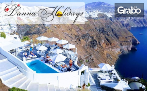 Великден на Остров <em>Санторини</em>! 4 Нощувки със Закуски, Плюс Транспорт и Посещение на Атина