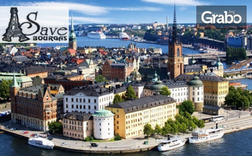 Екскурзия до Санкт Петербург, Прибалтика, Скандинавия и Севера! 7 Нощувки с 5 Закуски, Плюс Самолетен и Автобусен Транспорт