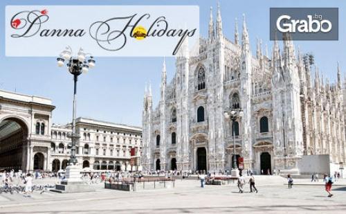 Пролетна Екскурзия до <em>Загреб</em>, Верона и Венеция! 3 Нощувки със Закуски, Транспорт и Възможност за Милано