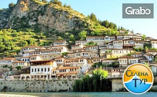 За 1 Май в Албания! Екскурзия до <em>Дуръс</em> и Тирана с 3 Нощувки със Закуски и Вечери, Плюс Транспорт