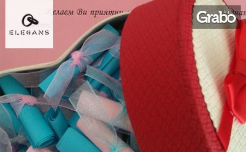 Игра 52 Седмици Любов - Луксозна Кутийка във Формата на Сърце със 104 Папируса