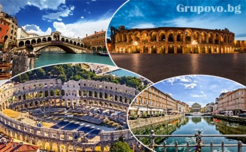 Екскурзия до <em>Загреб</em>, Триест, Венеция, Верона, Опатия! Транспорт, 4 Нощувки със Закуски и Вечери от Амадеус 7