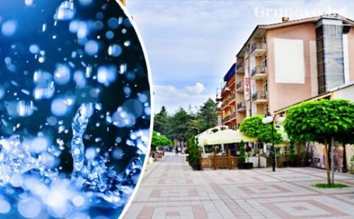 Велинград - Спа Столицата на Балканите ! Нощувка и Закуска на Цени от 19 лв. в Хотел Брио