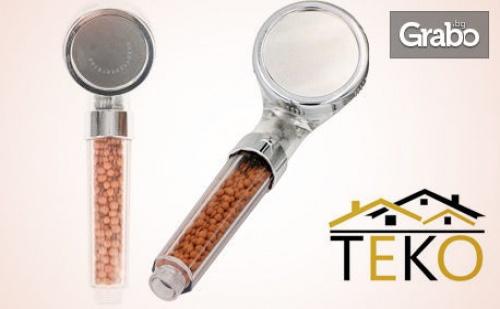 Мултифункционален Душ с Турмалин Power Eco Shower - за Алкализиране на Водата