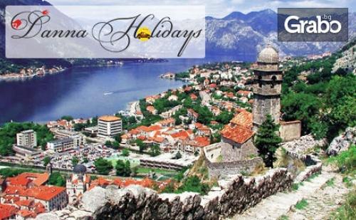 През Април или Май в Черна Гора! 4 Нощувки със Закуски, Вечери и Транспорт, Плюс Възможност за Посещение на <em>Дубровник</em>