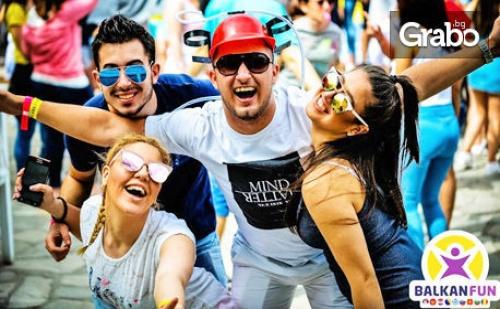 3 Нощувки в Паралия Катерини по Време на Фестивала Balkan Fun