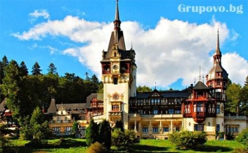 Екскурзия до Северната Ни Съседка Румъния с  Посещение на  Замъка на Дракула! Насладете се на Двудневна Екскурзия до Синая, Бран и Брашов!