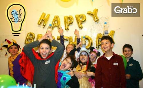 60 или 90-Минутно Парти за до 10 Деца в Creative Playground с Игри и Дискотека